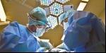 Shoulder Dislocation Surgery - The Latarjet Procedure